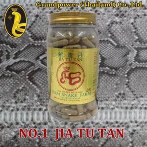 Kia Tu Tan (ยาเกี่ยทุตัน)