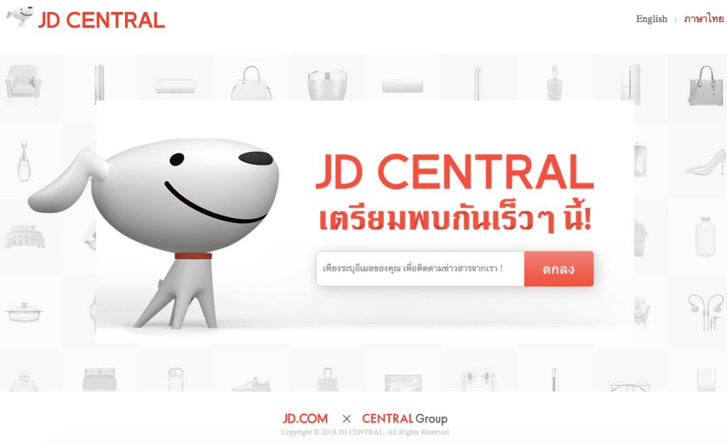 jd.co.th