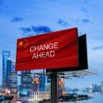 เมืองจีนกับการเปลี่ยนแปลง