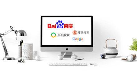รู้จัก Search Engine ของ ประเทศจีน กัน